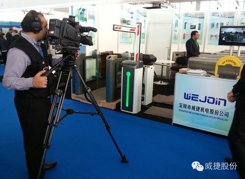 china latest news about WEJON series products appeared at the international heavyweight transportation exhibition