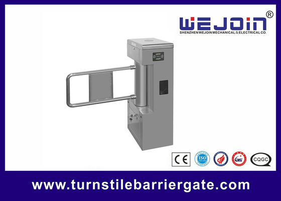 Free Open Swing Barrier Gate Full Automatic Park Supermarket Security Entrance