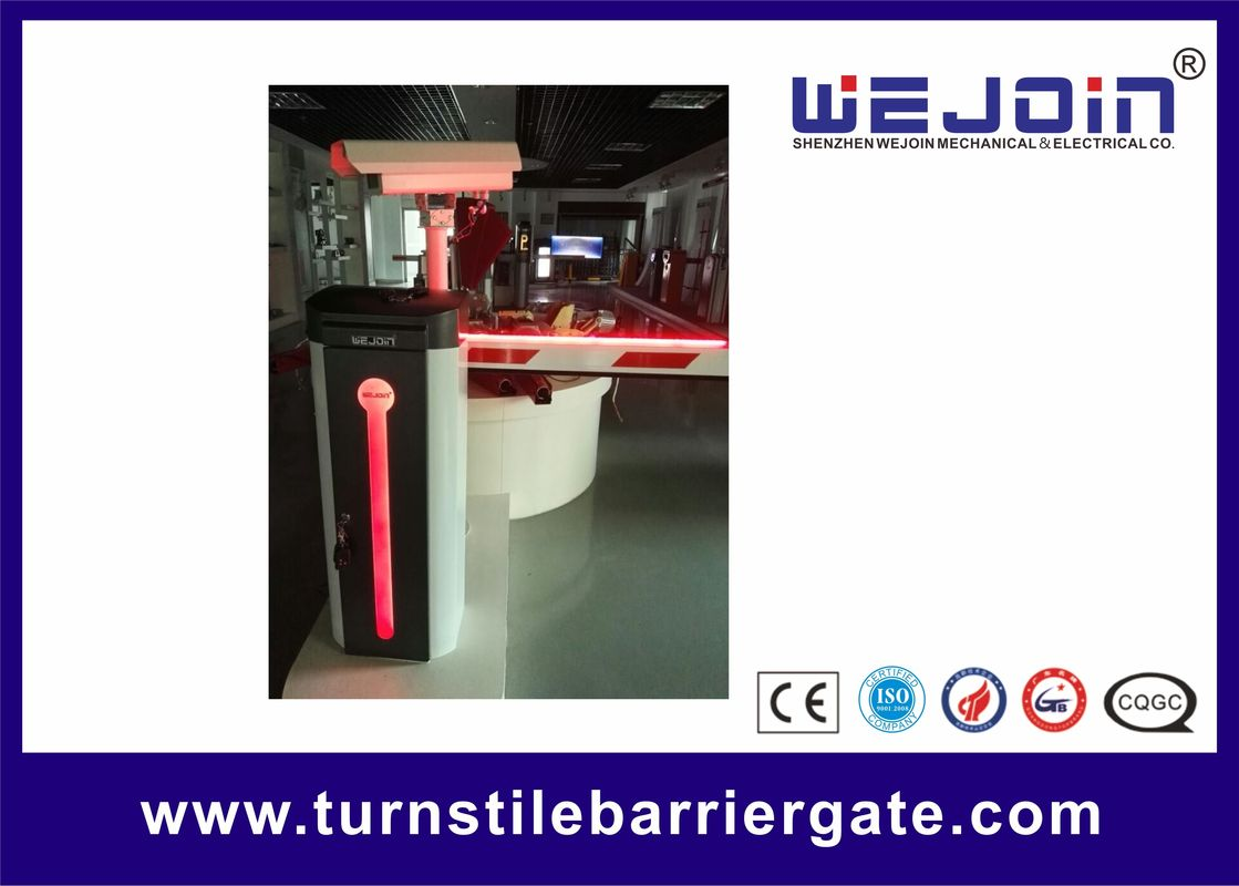 Ip44 Led Barrier Gate With Arm For Infrared Photocells Door