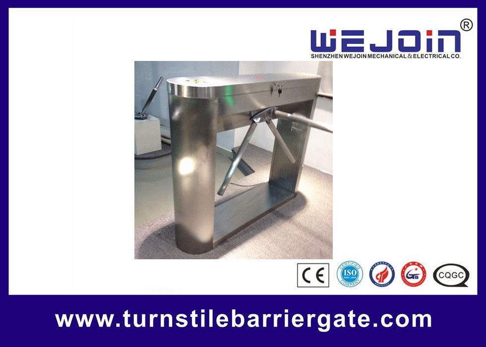 3kgs Driving Force Turnstile Barrier Gate Brushless DC Motor With 490mm Pole supplier