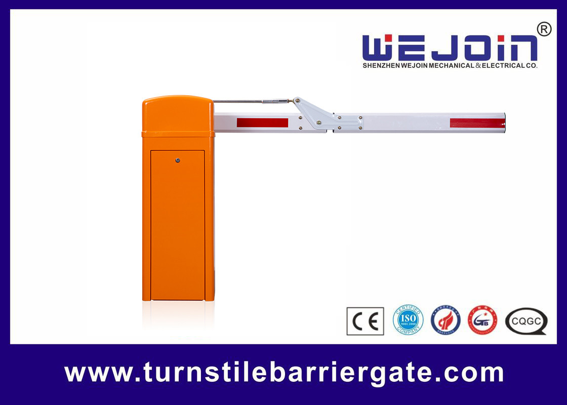 Heavy Duty Force Parking Boom Barrier Gate Traffic Access Control DC Brushless Servo Motor